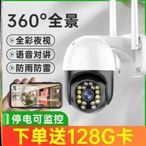 手机无线全景监控摄像头室外360度有线户外商用远程夜视高清球型