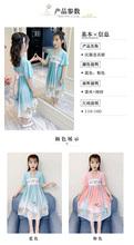 叶束童装li1(小)果麻麻bu素与朴渥童装夏装夏季女童连衣裙 童裙