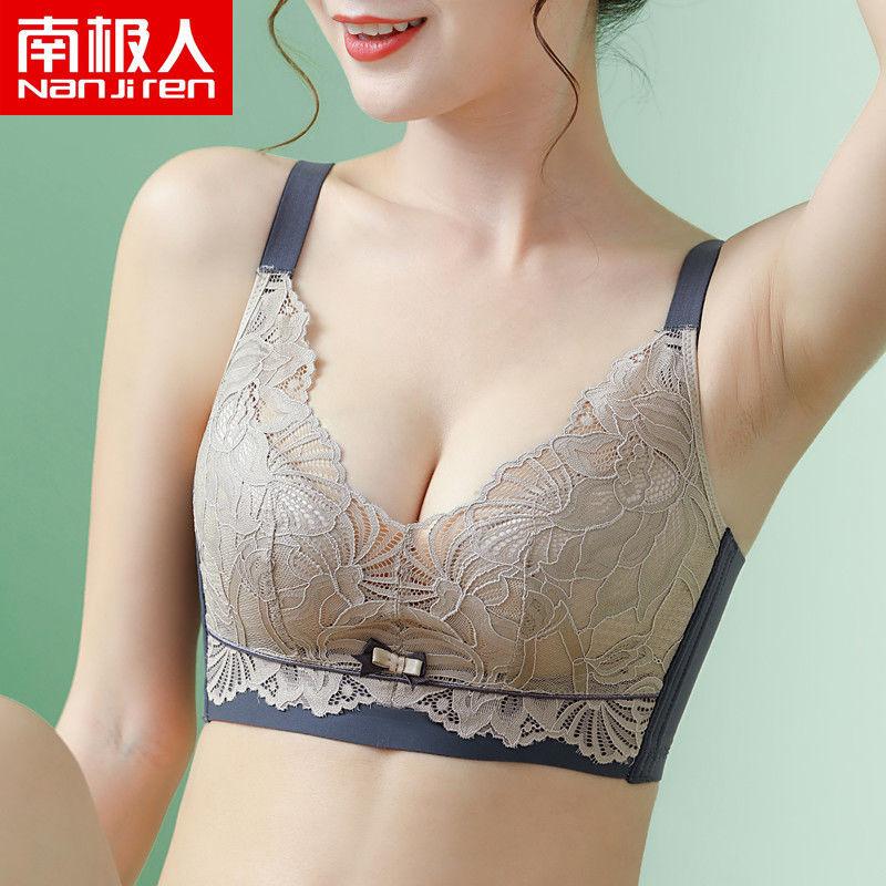 泰国乳胶内衣女小胸显大聚拢调整型收副乳无钢圈文胸蕾丝撞色胸罩