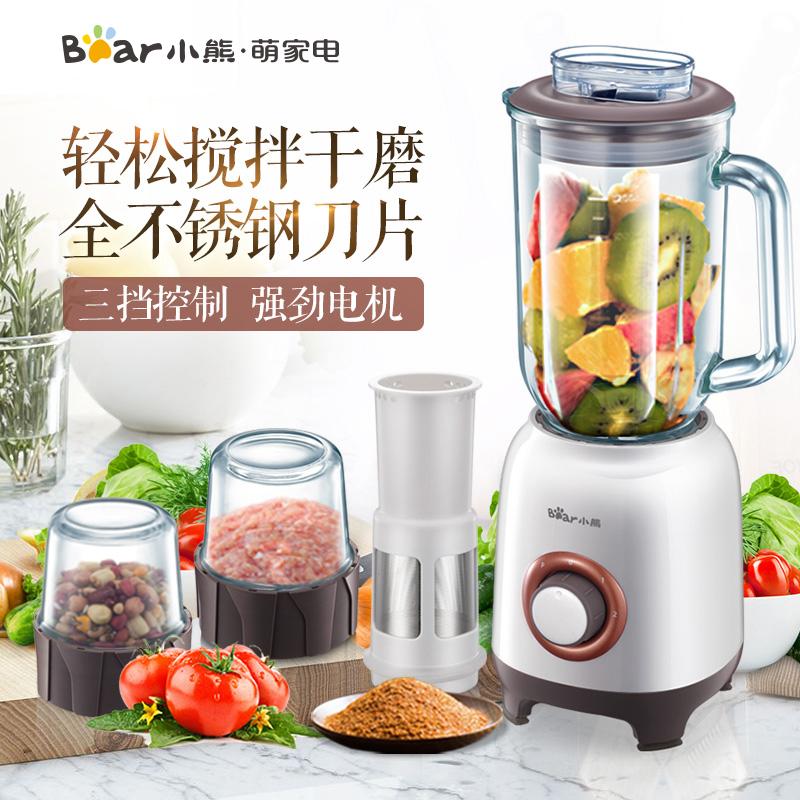Bear/小熊 LLJ-A12A1家用小型料理机多功能婴儿辅食机研磨搅拌机