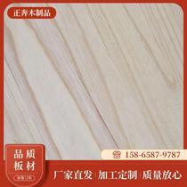 桐木拼板 家装建材 木板材装饰木板规格工艺品材料抽屉板