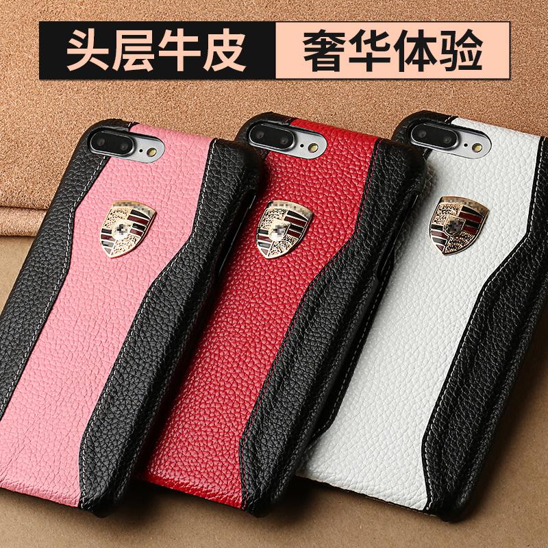 私人订制作vivo x9s手机壳订做X9sPlus真皮套潮士女款个性创意潮