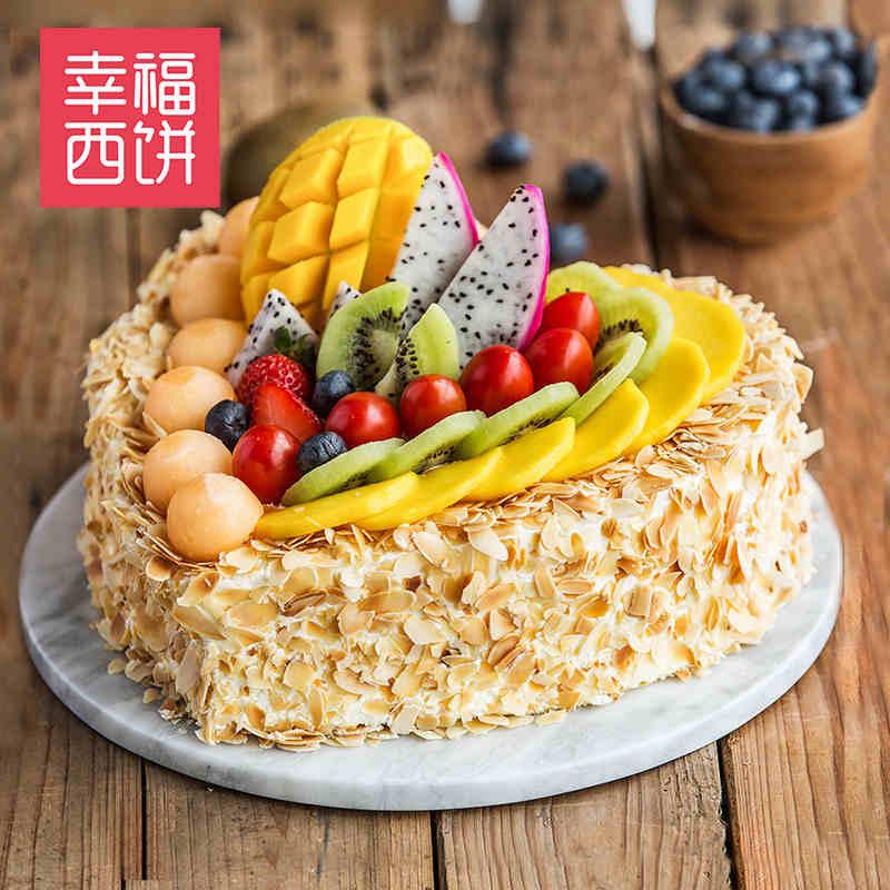 幸福西饼情侣心形创意草莓蛋糕水果生日蛋糕全国深圳广州同城配送