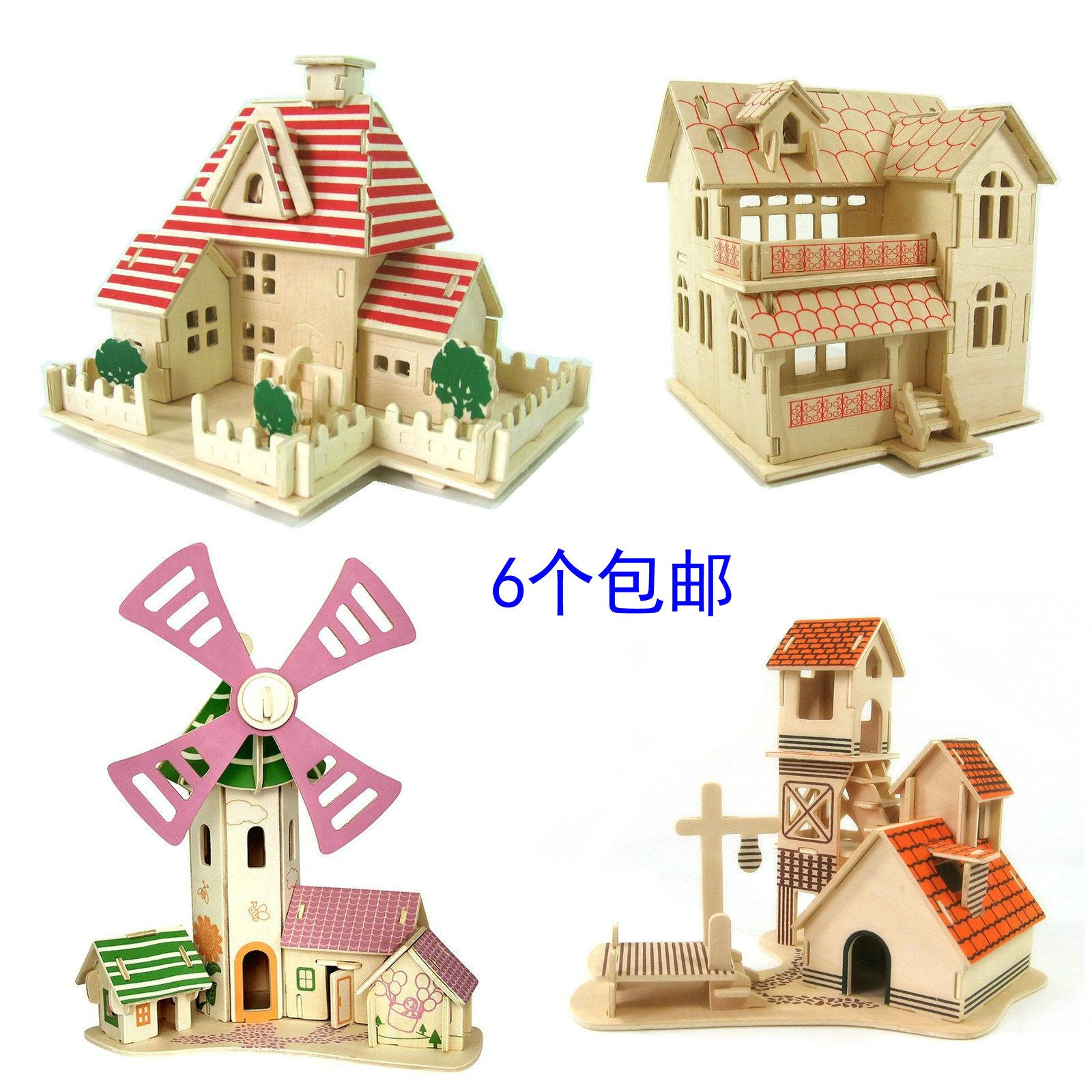 木头立体拼图儿童手工玩具益智女孩7-10-12岁小孩子木质房子模型