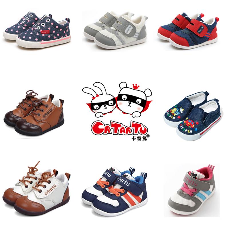 卡特兔宝宝鞋子学步鞋女童婴儿男童鞋防滑软底0-5岁岁机能鞋春季