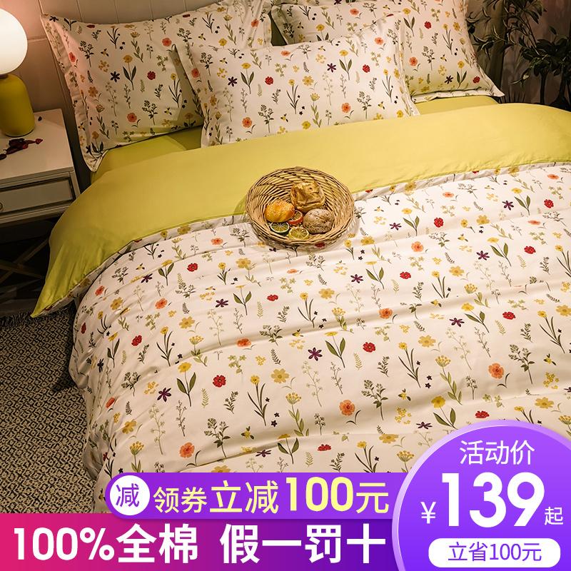 点击查看商品:简约款四件套全棉纯棉被套宿舍三件套被单网红款床单床笠床上用品