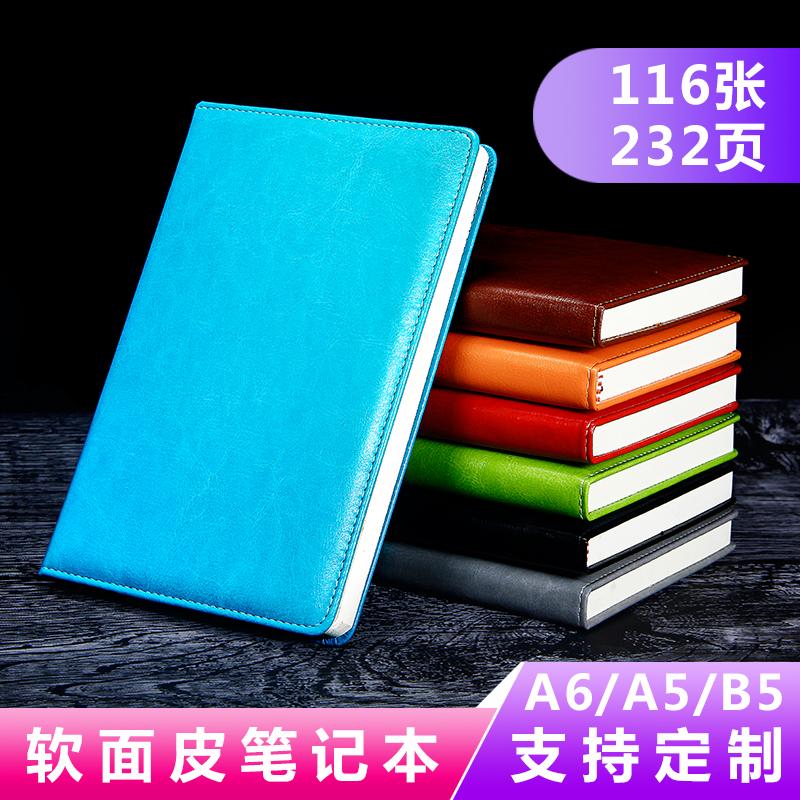 商务笔记本子定制LOGO简约随身记事本软皮面a5加厚日记本办公文具