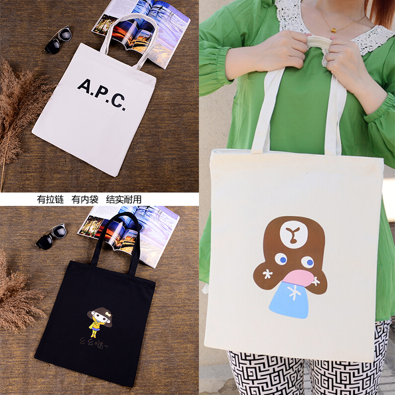 日韩学生文艺帆布包女单肩包韩国简约字母小清新手提环保袋布包潮