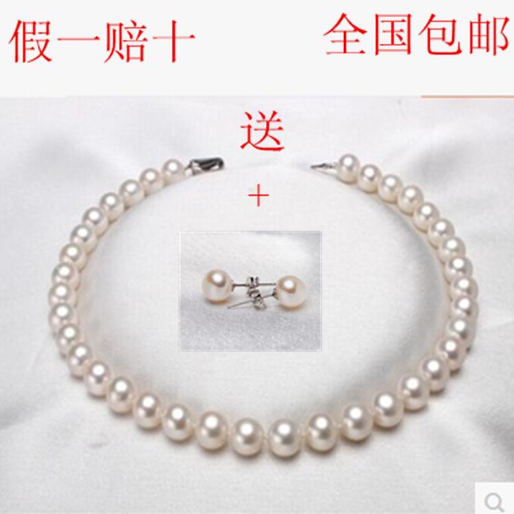 假一赔十9-10MM正品天然淡水珍珠项链 珍珠项链送妈妈婆婆