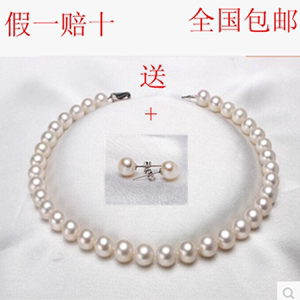 Fake one pay ten 9-10MM authentic natural freshwater pearl necklace pearl necklace to send mother and mother