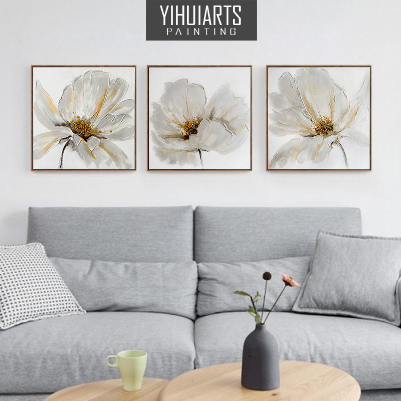 现代客厅装饰画花卉餐厅油画手绘组合抽象客厅玄关挂画简约无框画