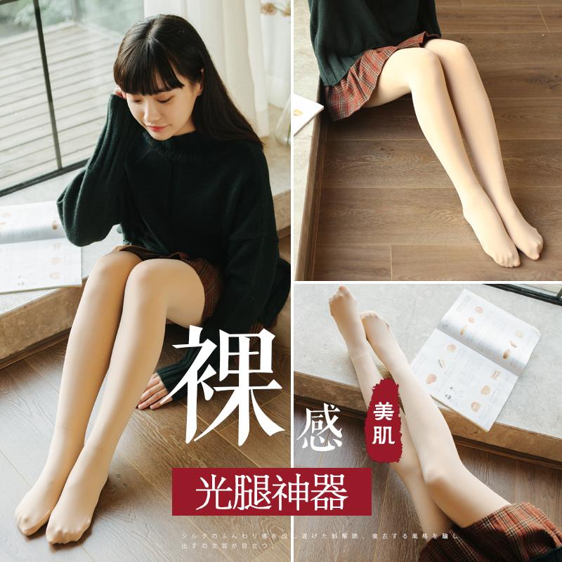打底裤女光腿神器秋冬季肉色加绒加厚假透显瘦薄绒肤色连裤袜外穿