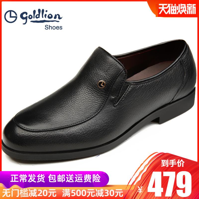 金利来男鞋品牌皮鞋2020春季新款商务正装套脚软底软皮真皮鞋