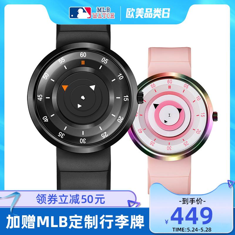 美国MLB潮牌手表男 虫洞新概念潮流学生手表硅胶防水情侣手表一对