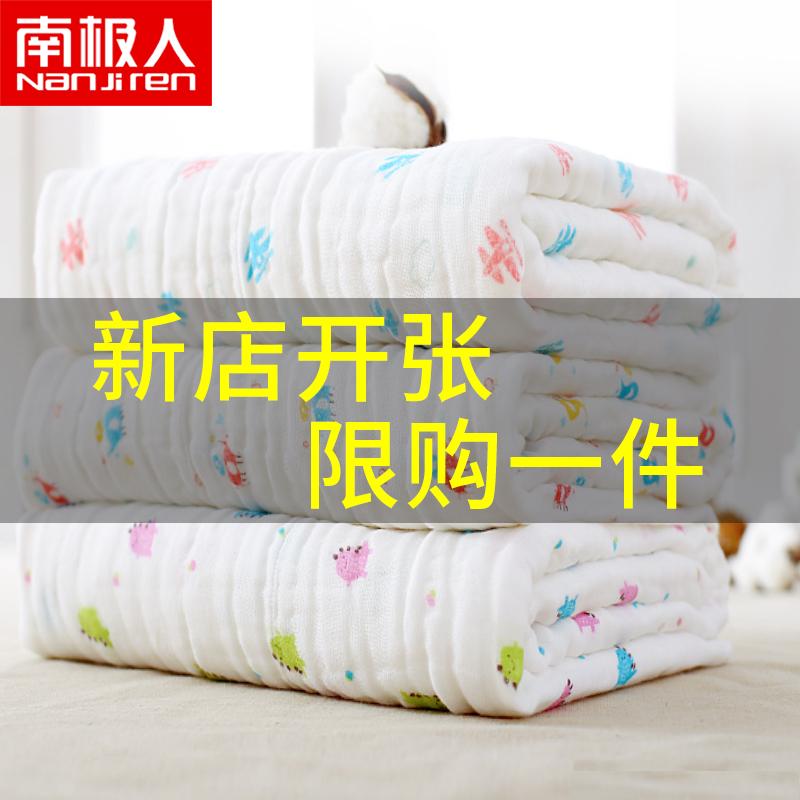 婴儿纱布浴巾毛巾儿童纯棉吸水洗澡新生宝宝秋冬款冬季家用的加厚