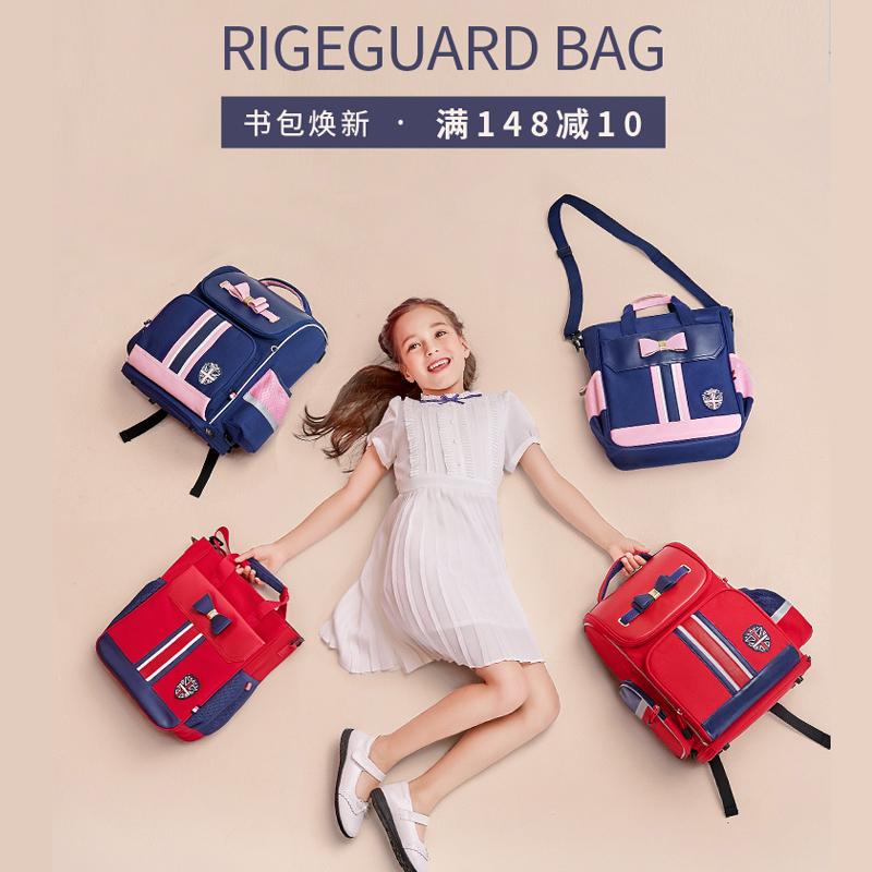 KK树小学生书包女童双肩背包笔袋补习班手提袋1-3-6年级女孩套装
