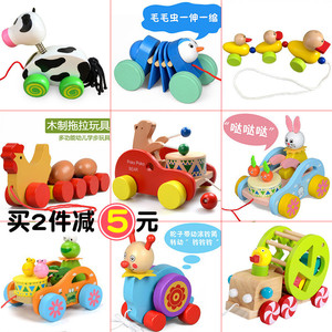 Toddler Toddlers Toys Infant Children Trolleys Hand Pull Cord Toy Cars 1-3 Years Old Baby Toys