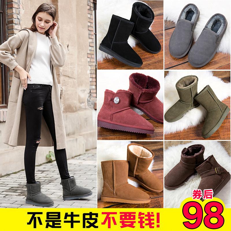 雪地靴女中筒短靴秋冬防滑女鞋加厚保暖学生棉鞋真皮加绒棉靴子潮