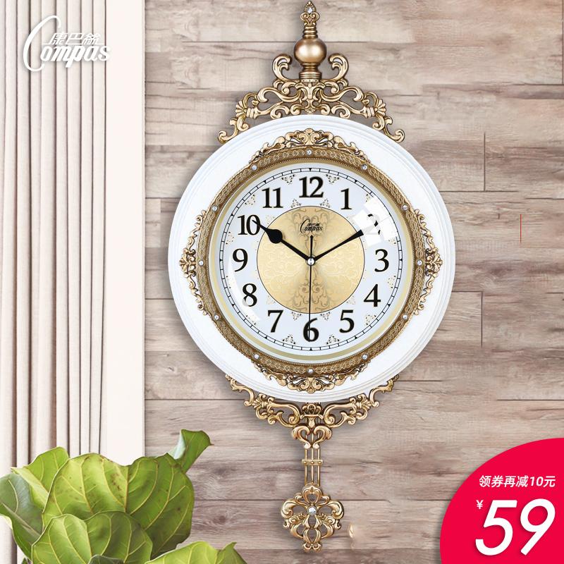 康巴丝欧式钟表创意挂钟摇摆客厅时尚个性挂表静音家用时钟石英钟