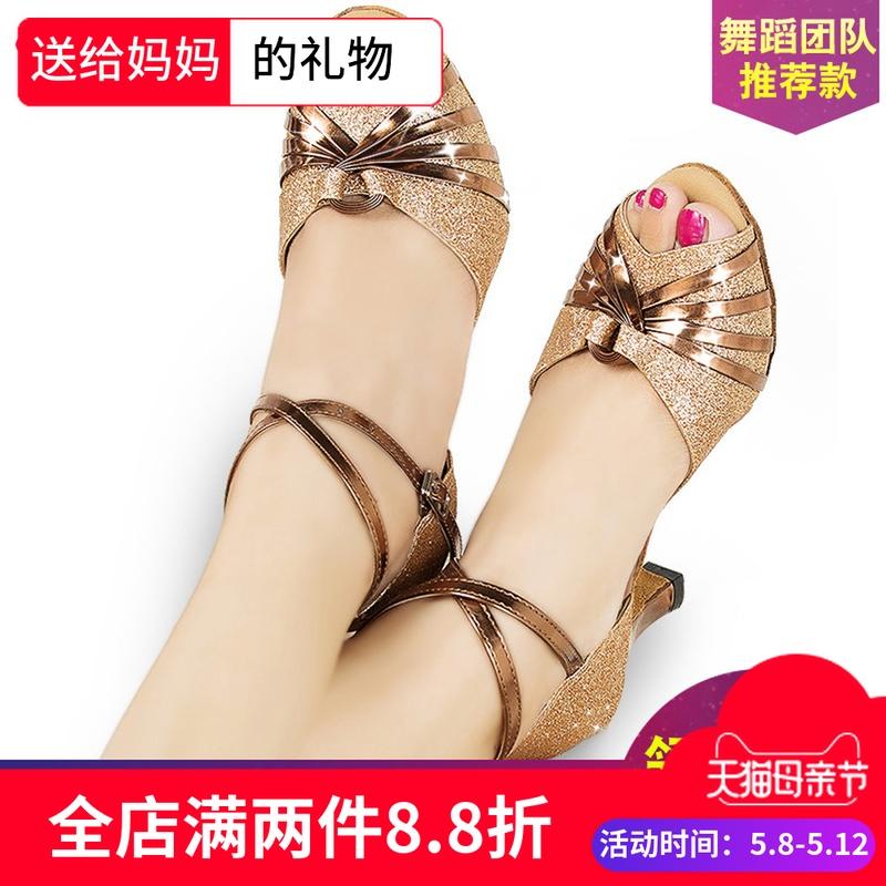 拉丁舞鞋女成人专业中跟高跟舞蹈鞋夏季交谊舞鞋广场软底舞鞋凉鞋