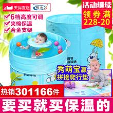 诺澳婴儿游泳池家用新生幼ja9童合金支us宝保温游泳桶洗澡桶