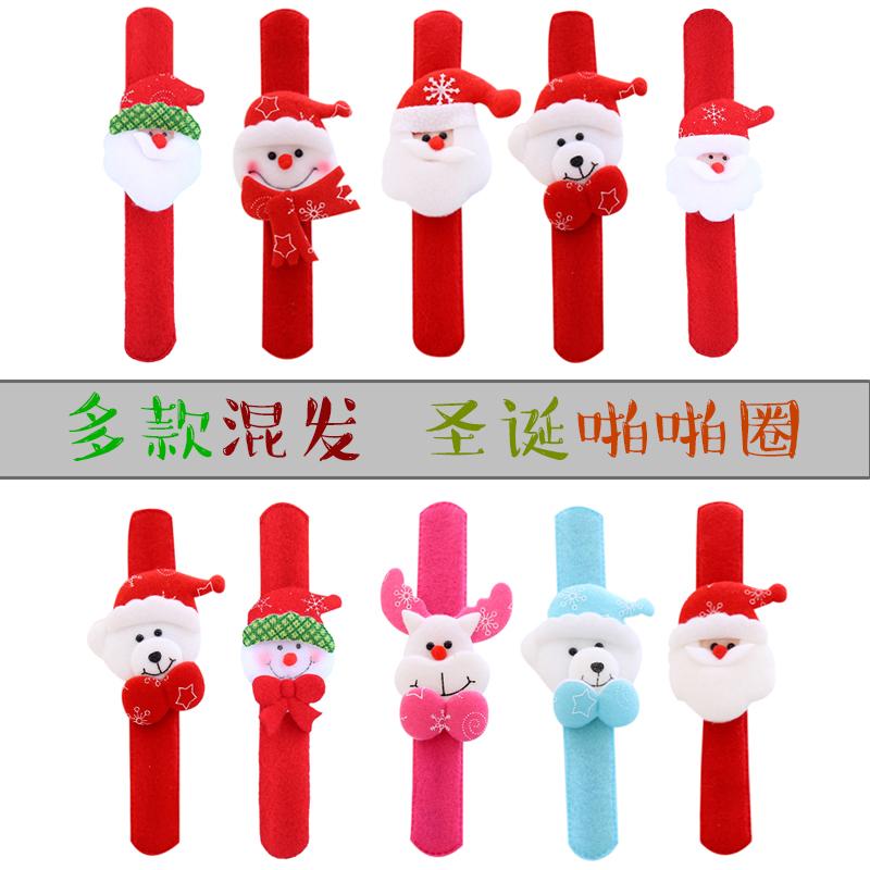 圣诞礼品圣诞节礼物小礼品儿童玩具幼儿园圣诞老人雪人拍拍圈手环