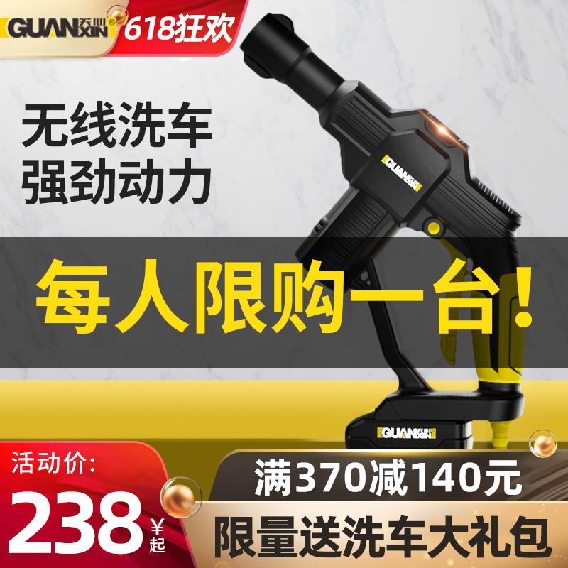 无线充电高压洗车机便携式车载水枪12v家用清洗神器工具水泵水抢