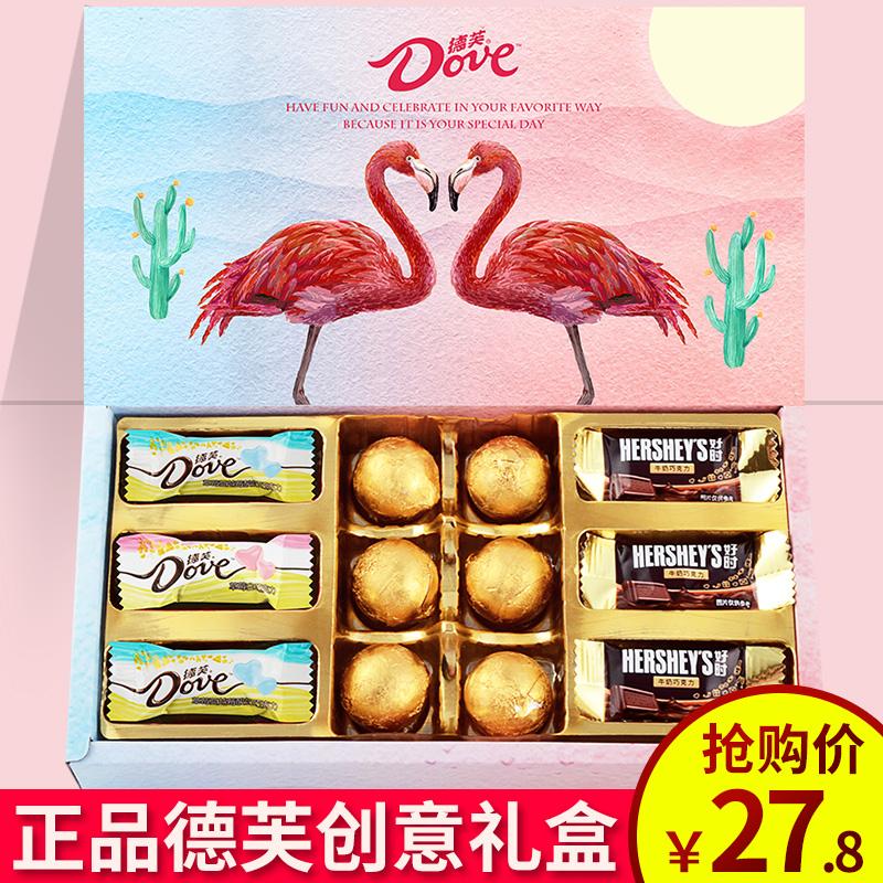 德芙巧克力礼盒装心形送女友生日表白浪漫七夕情人节礼物送女生