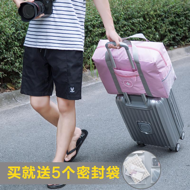 可折叠旅行包行李包袋女拉杆包手提轻便健身包短途旅游包男大容量