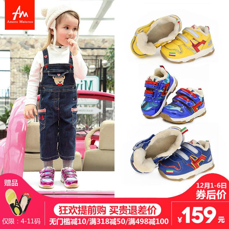 爱慕玛蒂诺儿童机能鞋宝宝棉鞋秋冬季男童学步鞋软底加绒宝宝鞋女