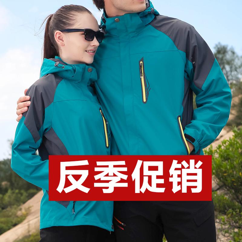 户外冲锋衣女装三合一加大定制双层可拆卸防雨服加绒加厚外套男士