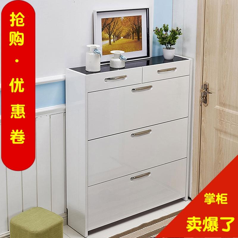 翻斗鞋柜超薄17cm门厅柜大容量简易组装客厅鞋柜简约现代烤漆鞋柜