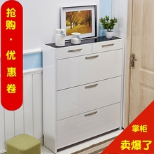 超薄17cm门厅柜大容bu8简易组装vb简约现代烤漆鞋柜