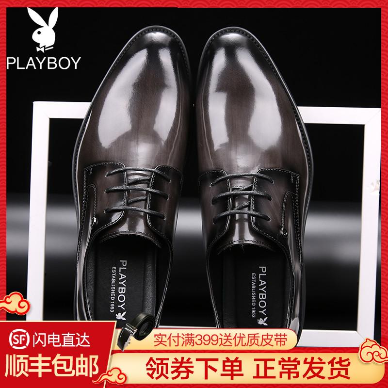 [¥348]花花公子冬季加绒商务正装皮鞋男韩版休闲真皮男士内增高结婚男鞋