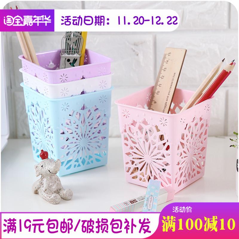 创意时尚简约少女心笔筒小10元以下 书桌上的大容量放铅笔的圆形