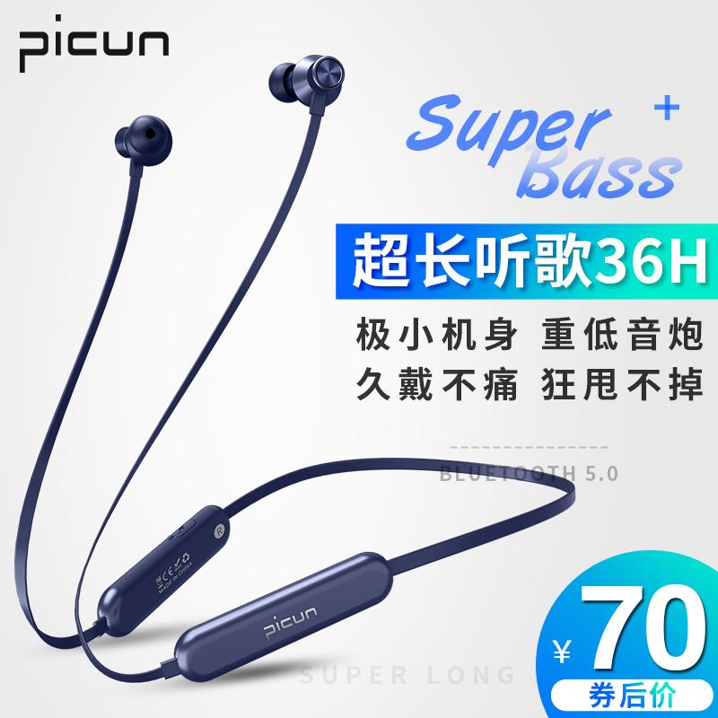 品存S10无线蓝牙耳机双耳入耳头戴颈挂脖式运动跑步石墨烯重低音华为苹果oppo小米vivo安卓通用超长待机续航