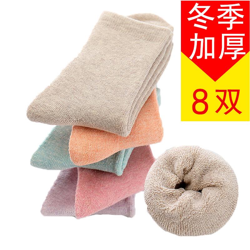 女袜袜子女冬季防臭女士中筒袜毛巾底袜冬天加绒长袜加厚保暖秋季
