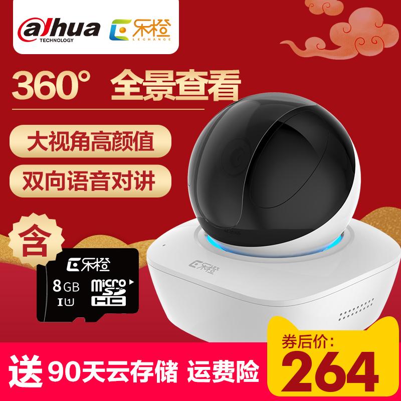 大华乐橙TP1无线摄像头360度高清监控器套装家用手机wifi网络远程