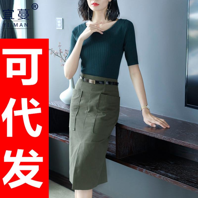 2020春装新款女装时尚针织短袖上衣修身一步包臀裙两件套 -