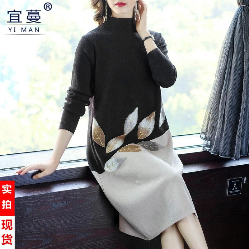 阔太太长袖针织连衣裙秋款女装宽松中长款毛衣裙配大衣的裙子冬季 -