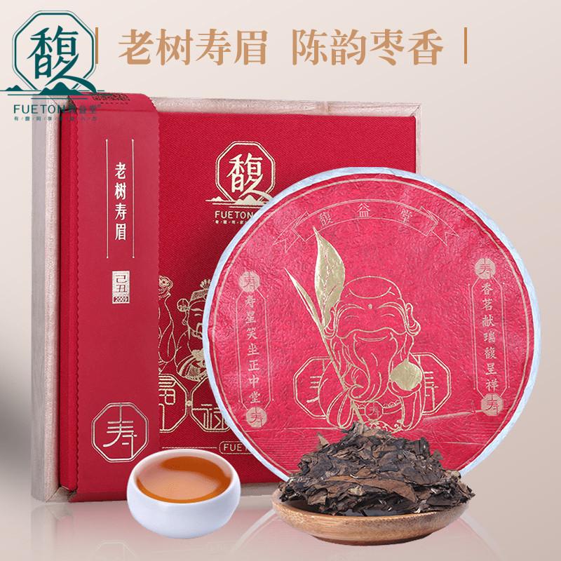 馥益堂[福禄寿喜] 福鼎白茶 2009年寿眉老白茶饼正宗福建白茶350g