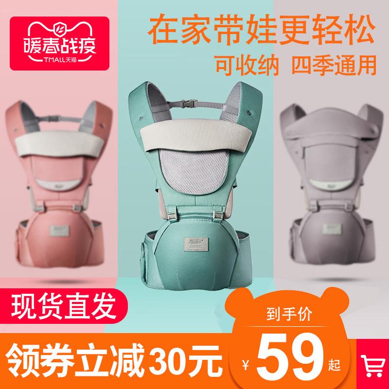婴儿背带坐凳腰凳多功能轻便四季通用外出简易前抱式宝宝抱娃神器