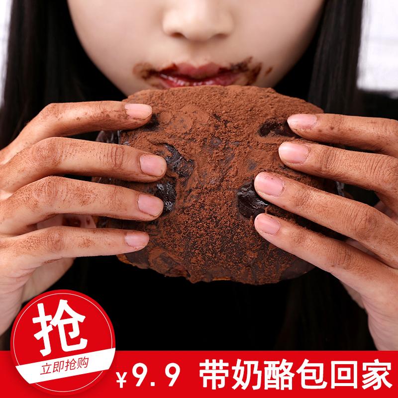 脏脏包网红面包脏小子白富美巧克力早餐食品零食糕点点心新鲜发货