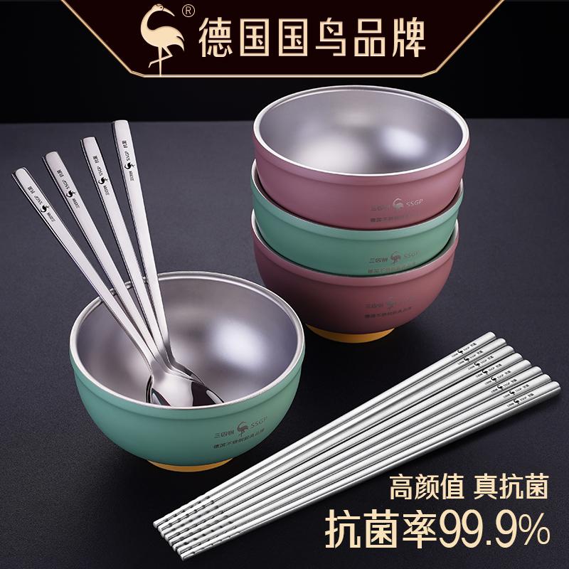 德国SSGP抗菌不锈钢饭碗轻奢餐具家用碗筷组合勺子筷子汤碗套装