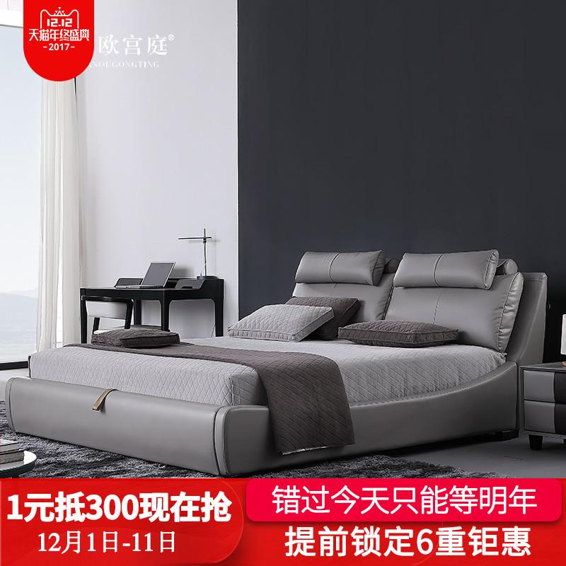 真皮床主卧 现代简约1.8米卧室头层牛皮软床双人床皮艺床小户型