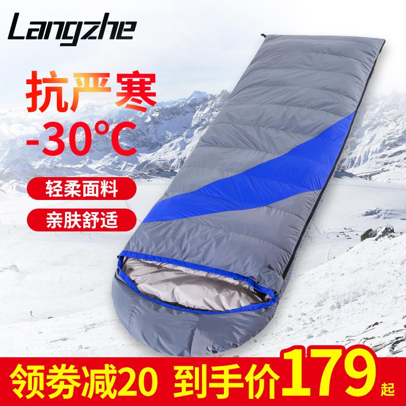 冬季睡袋加厚大人防寒成人羽绒户外超轻鸭绒室内寒区保暖零下30度