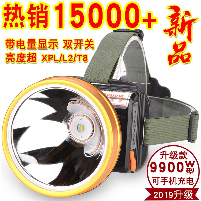 2019款 9900W头灯强光充电超亮头戴式led黄光 夜钓矿灯超疝气3000