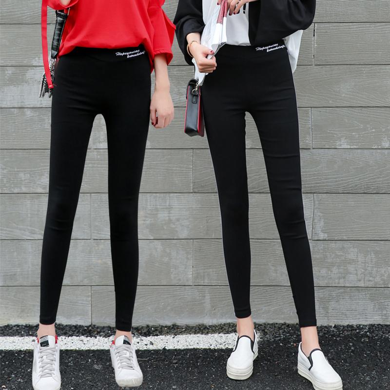 2017新款秋季韓版百搭加絨打底褲女外穿黑色小腳緊身褲鉛筆褲子鼕