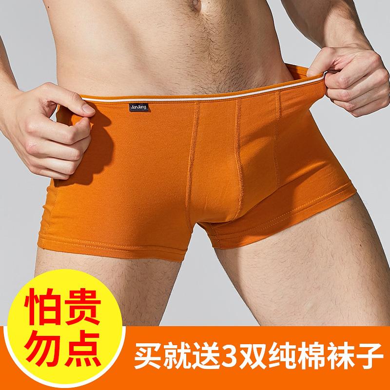 健将性感男士内裤男平角裤夏季纯棉四角裤宽松透气全棉3条装礼盒