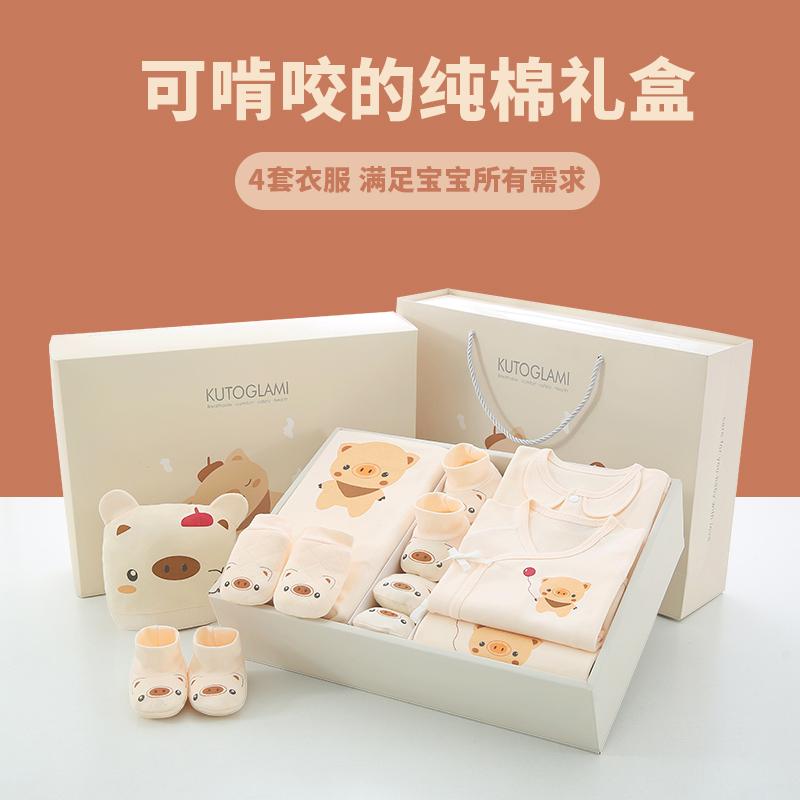 婴儿衣服礼盒新生儿初生纯棉套装夏季刚出生宝宝用品满月百天礼物